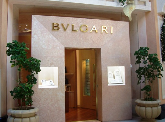 Atlantis Shopping Bulgari