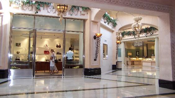 Atlantis shopping Crstal COurt